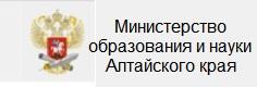 минпросвАлт